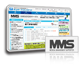 MMS 眼科経営情報サービス